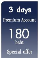 buy RapidShare Premium Thailand Authorized Reseller