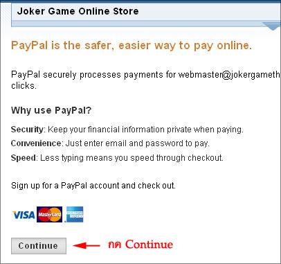 PAYPAL, Credit Card