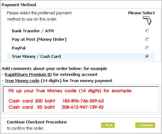 Rapidshare premium coupon code