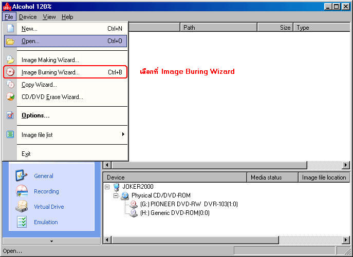 Unilabtojtex — Cod2 multiplayer cracked server