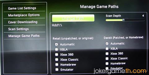 jokergameth com - วิธีใช้งาน FreeStyle Dashboard (FSD) ของ